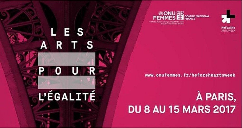 heforshe-arts-week-paris-2017